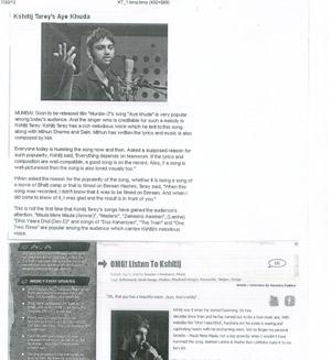 online-media-2012-thumb