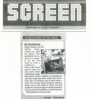 screen-media-paper-thumb
