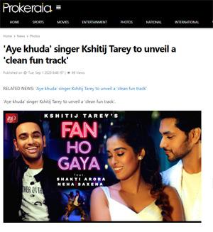 prokerala-article-fanho-gaya